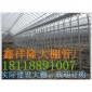 河南花卉养殖搭棚专用6分1.7热镀锌钢管植物保温大棚管热镀锌管