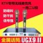 舒尔shure款无线话筒_X9二代一拖二U段信号强远距离100米包邮